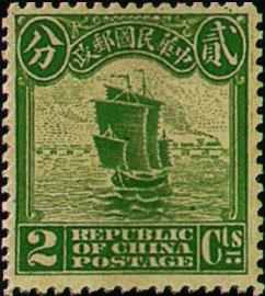 常017倫敦版帆船、農穫、辟雍郵票