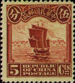 (常17.6)常017倫敦版帆船、農穫、辟雍郵票