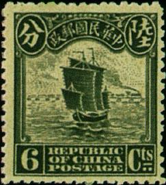 (常17.7)常017倫敦版帆船、農穫、辟雍郵票