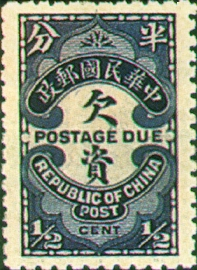 Tax 06 London Print Postage-Due Stamps (1913)