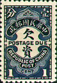 (T6.2)Tax 06 London Print Postage-Due Stamps (1913)