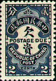 (T6.3)Tax 06 London Print Postage-Due Stamps (1913)