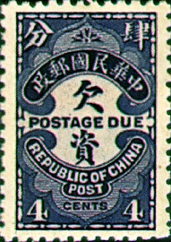 (T6.4)Tax 06 London Print Postage-Due Stamps (1913)