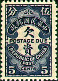 (T6.5)Tax 06 London Print Postage-Due Stamps (1913)