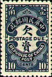 (T6.6)Tax 06 London Print Postage-Due Stamps (1913)