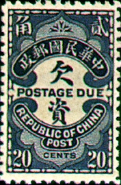 (T6.7)Tax 06 London Print Postage-Due Stamps (1913)