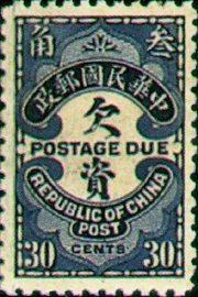 (T6.8)Tax 06 London Print Postage-Due Stamps (1913)