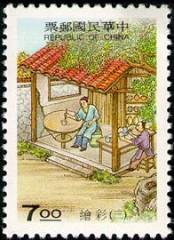 特365天工開物郵票─瓷器