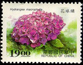 (特366.3)特366花卉郵票-木本花