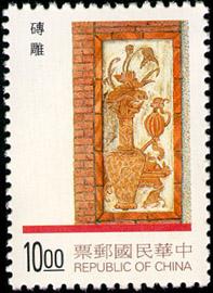 特368臺灣傳統建築郵票 (86年版)