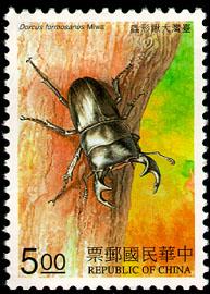 特369保育昆蟲郵票(86年版)