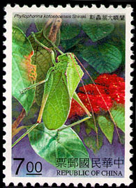 (S369.2) Special  369 Insect Protection Postage Stamps (1997)