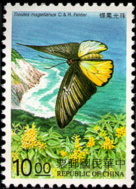 (S369.3) Special  369 Insect Protection Postage Stamps (1997)