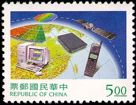 (S373.1) Special 373 Electronic industries (Integrated Circuit) Postage Stamps (1997)