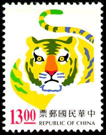 (特379.2)特379新年郵票(86年版)