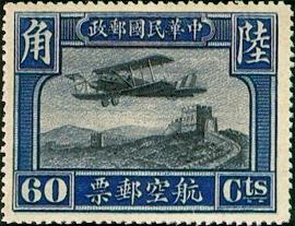 航001北京1版航空郵票