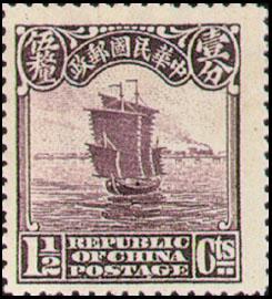 (常20.3)常020北京2版帆船、農穫、辟雍郵票
