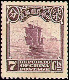 常020北京2版帆船、農穫、辟雍郵票