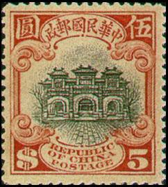 (常20.22)常020北京2版帆船、農穫、辟雍郵票