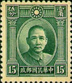 (常22.4)常022國父像倫敦1版郵票