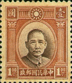 (常22.8)常022國父像倫敦1版郵票