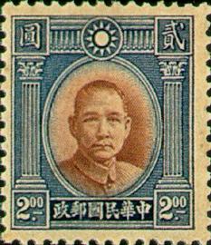 (常22.9)常022國父像倫敦1版郵票