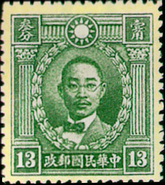 (D24.7)Def 024 Martyrs Issue, Peiping Print (1932)