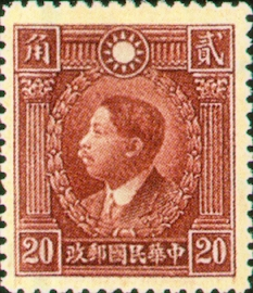 (D24.9)Def 024 Martyrs Issue, Peiping Print (1932)