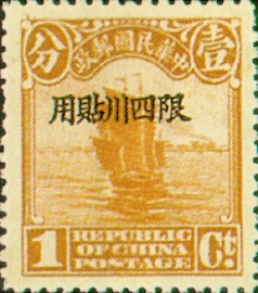 Szechwan Def 001 2nd Peking Print Junk Issue with Overprint Reading