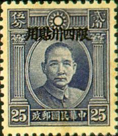 (ZD2.5)Szechwan Def 002 Dr. Sun Yat–sen Issue, 1st London Print, with Overprint Reading