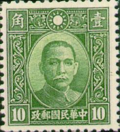 常027國父像香港中華2版郵票