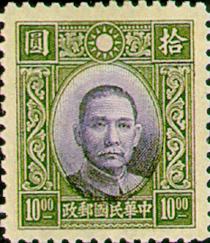 (常27.14)常027國父像香港中華2版郵票