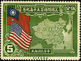 Commemorative 14 U.S.A. Sesquicentennial Commemorative Issue (1939)