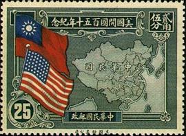 紀014美國開國150年紀念郵票