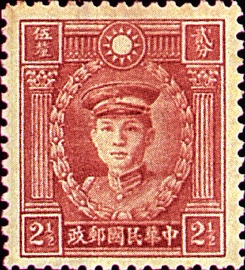 (D29.4)Def 029 Martyrs Issue, Hongkong Print (1940)