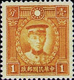(D29.21)Def 029 Martyrs Issue, Hongkong Print (1940)