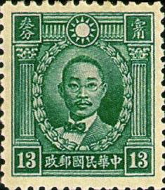 (常29.29)常029先烈像香港版郵票