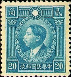 (D29.32)Def 029 Martyrs Issue, Hongkong Print (1940)
