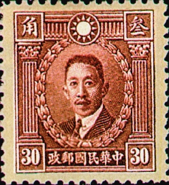 常029先烈像香港版郵票
