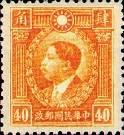 (D29.37)Def 029 Martyrs Issue, Hongkong Print (1940)