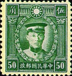 (D29.38)Def 029 Martyrs Issue, Hongkong Print (1940)