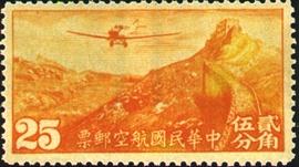 航004香港版航空郵票