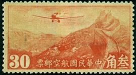 (航4.13)航004香港版航空郵票