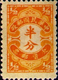 Tax 10 Hongkong Print Postage-Due Stamps (1940)