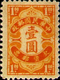 (T10.10)Tax 10 Hongkong Print Postage-Due Stamps (1940)