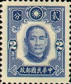 常033國父像紐約版郵票