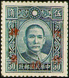 (D36.3)Definitive 36  Dr. Sun Yat-sen and Martyrs Issue Surcharged as 40?(1942)