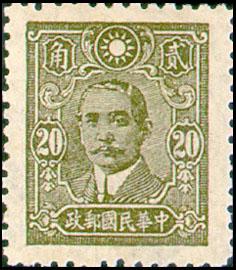 (常37.3)常037國父像中信版郵票