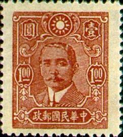 (D37.8)Definitive 37  Dr. Sun Yat-sen Issue, Central Trust Print (1942)