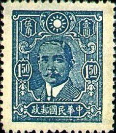 (D37.10)Definitive 37  Dr. Sun Yat-sen Issue, Central Trust Print (1942)